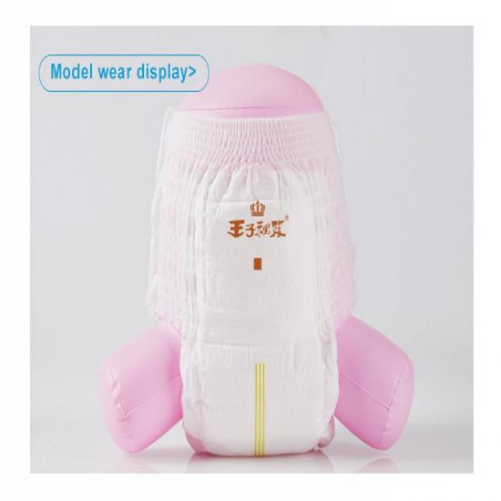 Nappy for baby and new born baby