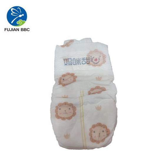 baby nappy disposable diapers